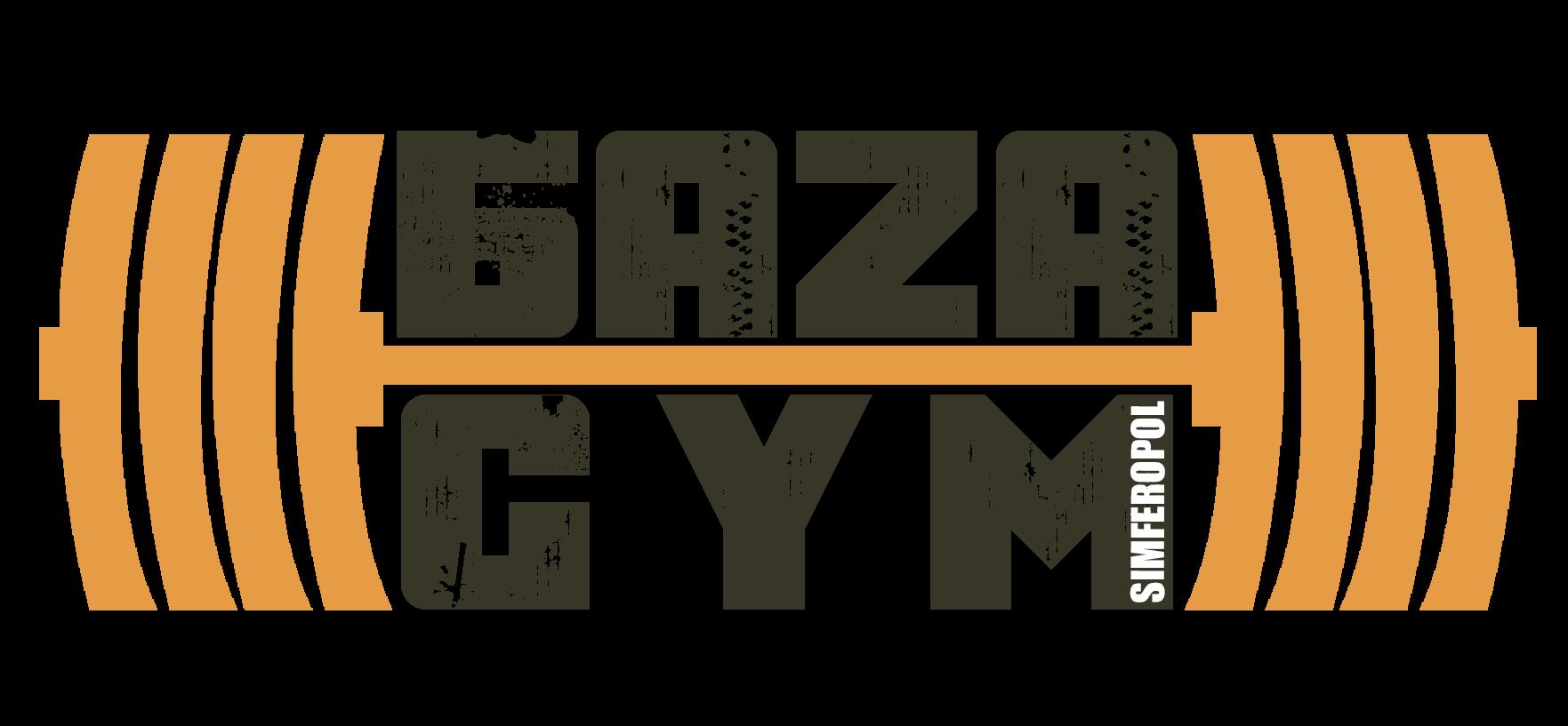 БАZА GYM спортивный клуб г.Симферополь