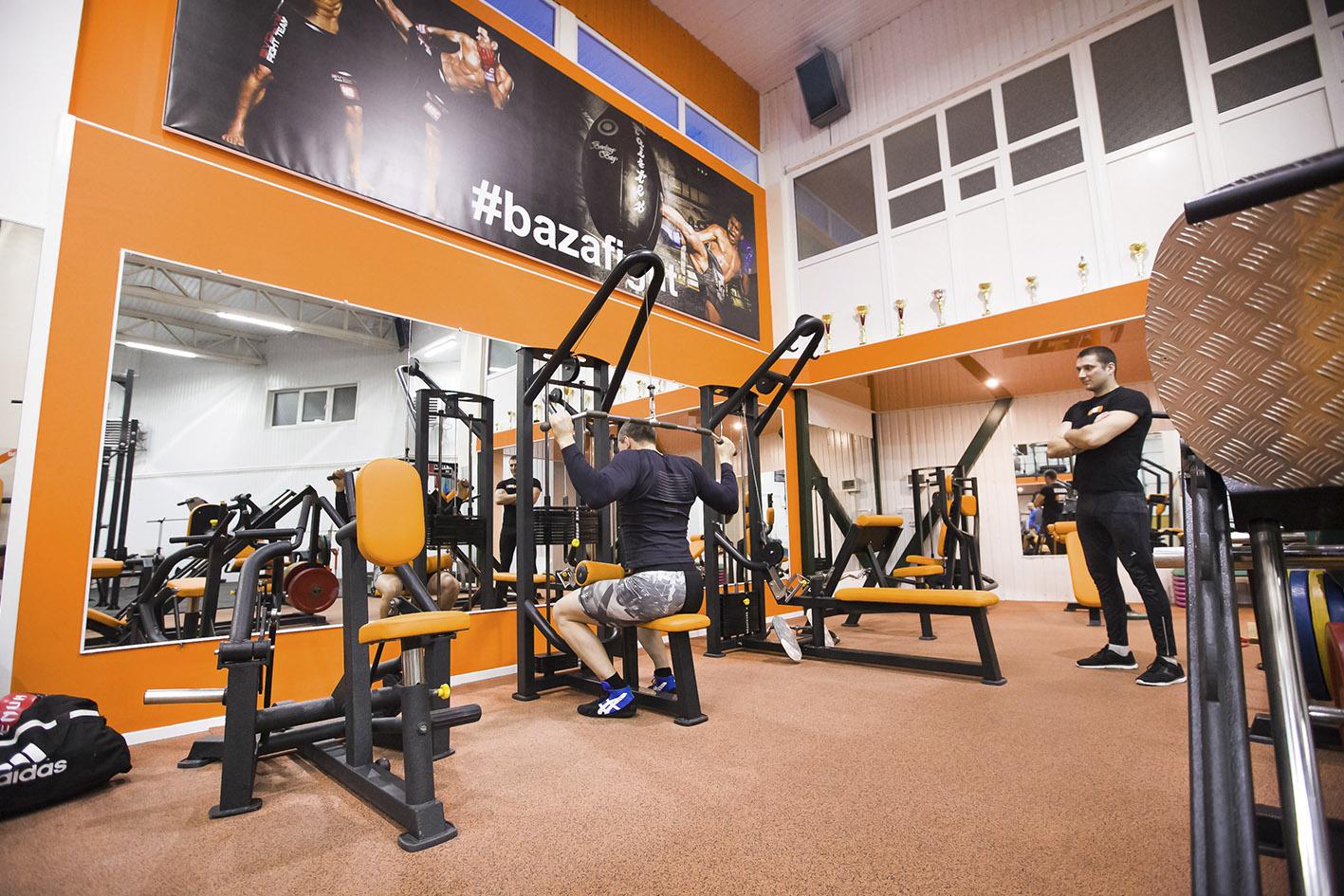baza gym 1